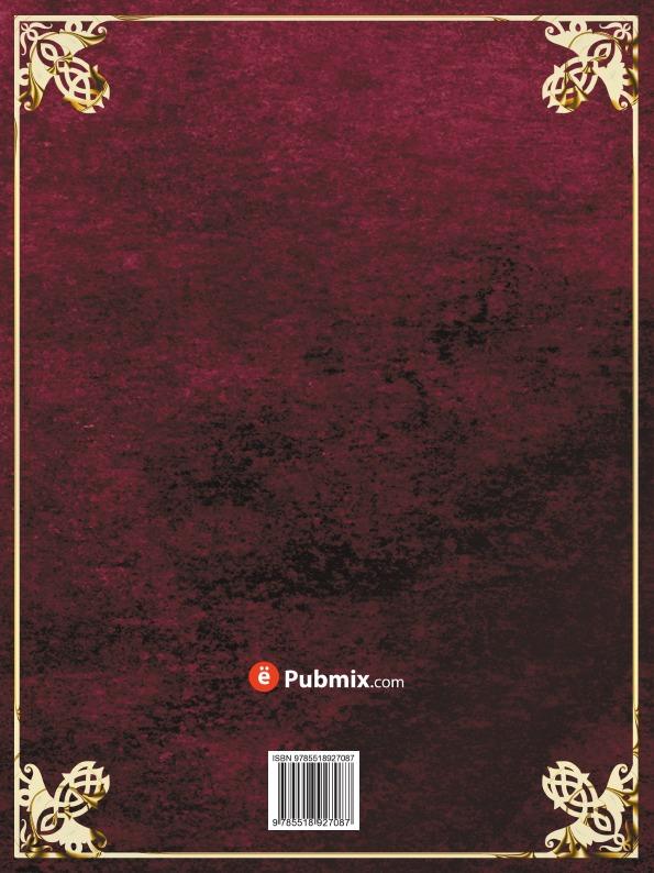 ПОЛНОЕ СОБРАНИЕ РУССКИХ ЛЕТОПИСЕЙ. Том 13. Часть 1. Летописный сборник, именуемый Патриаршею или Никоновскою летописью (окончание)