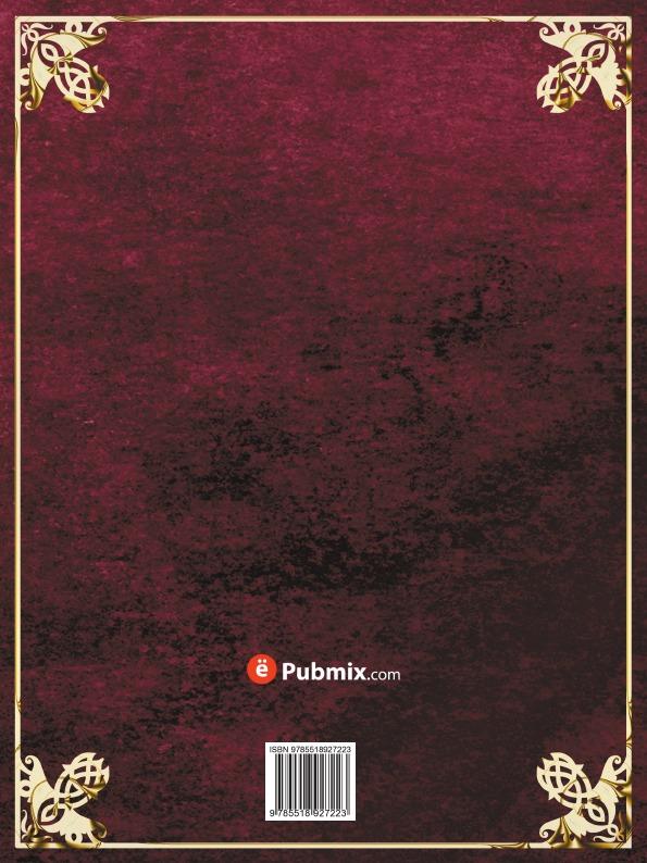 ПОЛНОЕ СОБРАНИЕ РУССКИХ ЛЕТОПИСЕЙ. Том 22. Русский хронограф Часть 1