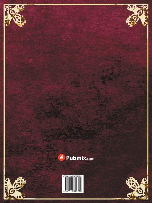 ПОЛНОЕ СОБРАНИЕ РУССКИХ ЛЕТОПИСЕЙ. Том 32. Хроники: Литовская и Жмойтская, и Быховца