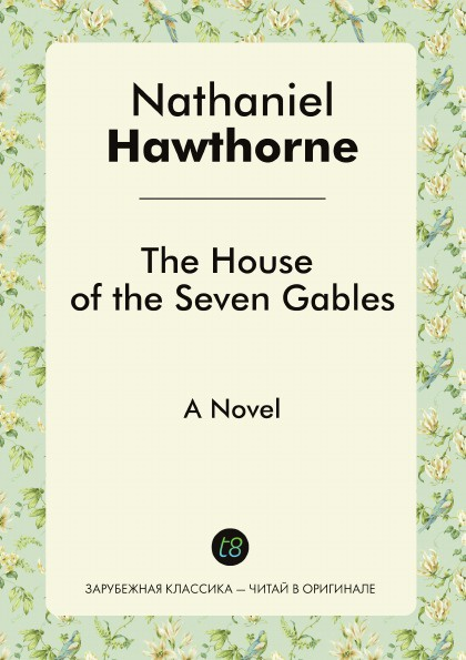 цена Nathaniel Hawthorne The House of the Seven Gables. A Novel в интернет-магазинах