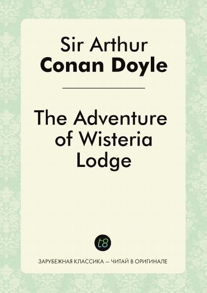 Doyle Arthur Conan The Adventure of Wisteria Lodge arthur conan doyle adventure of wisteria lodge