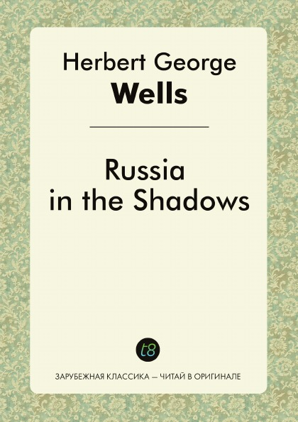 лучшая цена H. G. Wells Russia in the Shadows