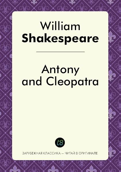 William Shakespeare Antony and Cleopatra этвуд м уинтерсон дж джейкобсон г миры уильяма шекспира комплект из 3 книг