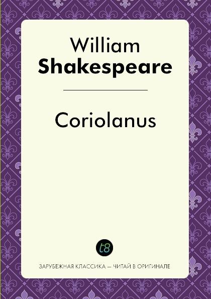 William Shakespeare Coriolanus этвуд м уинтерсон дж джейкобсон г миры уильяма шекспира комплект из 3 книг