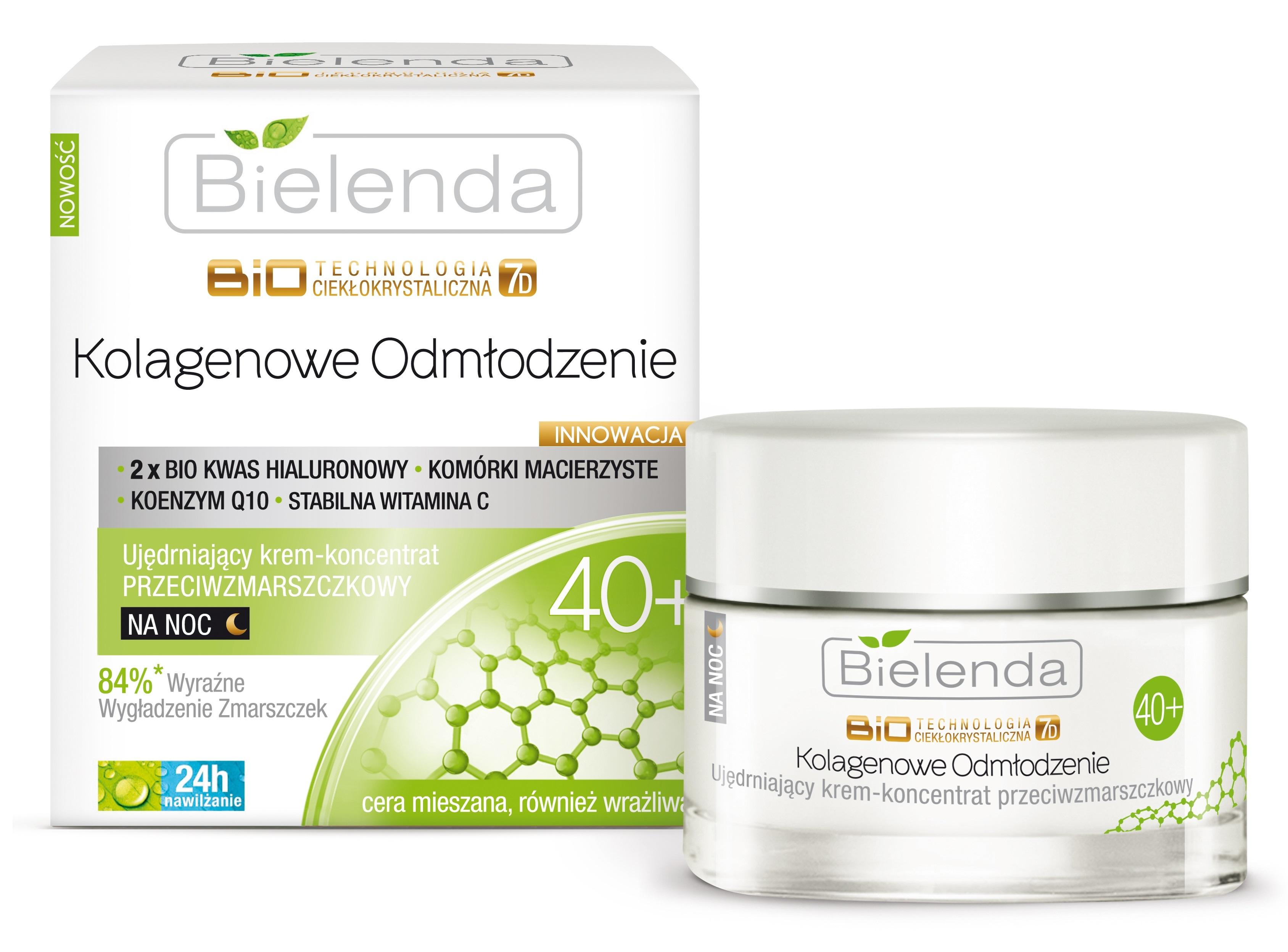 Биотехнология 7D, Укрепляющий ночной крем 40+, 50 мл.  Bielenda