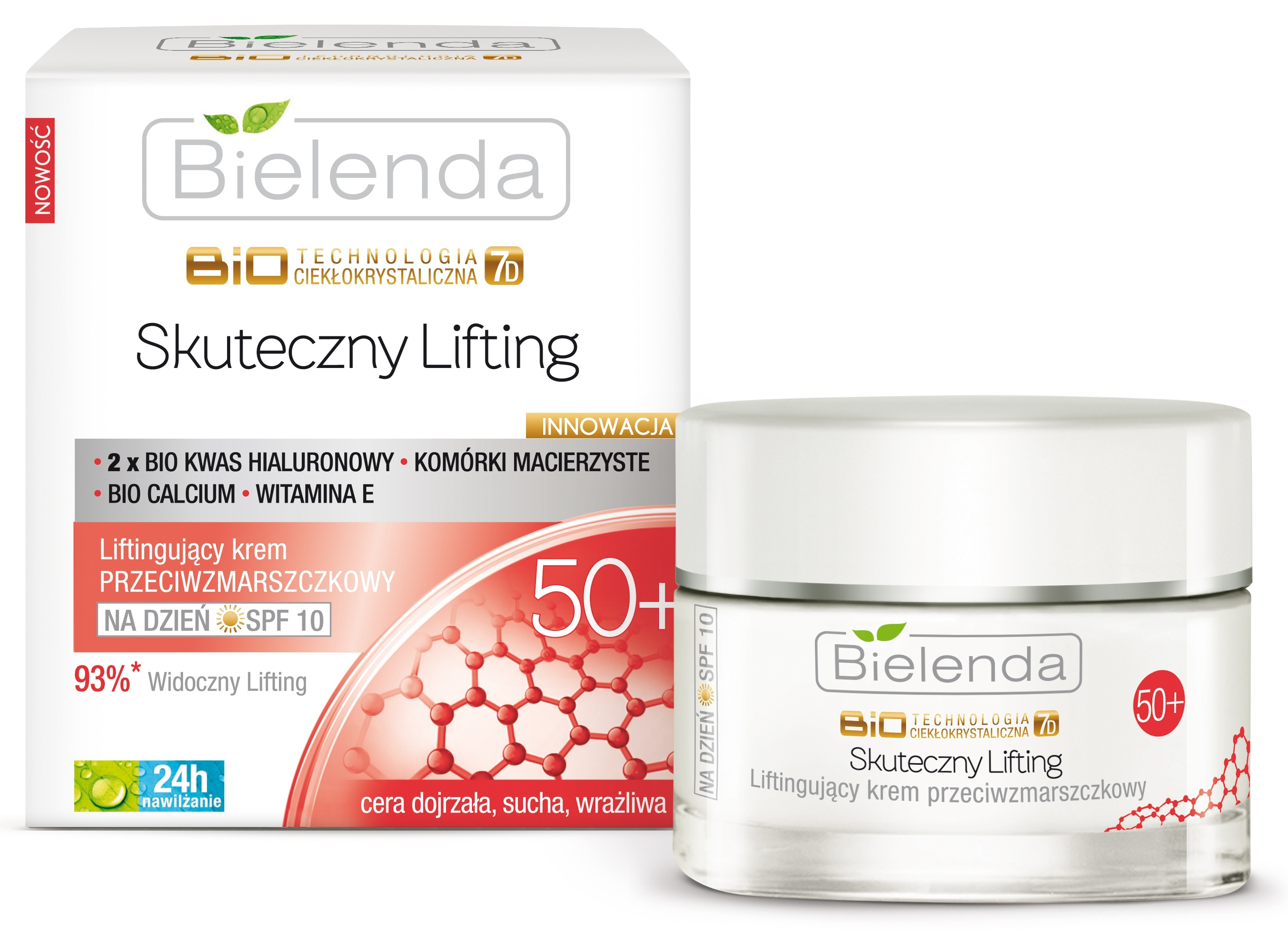 Биотехнология 7D, Восстанавливающий  дневной крем 50+, SPF10, 50 мл.  Bielenda
