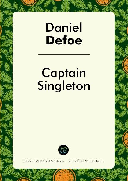 лучшая цена Daniel Defoe Captain Singleton
