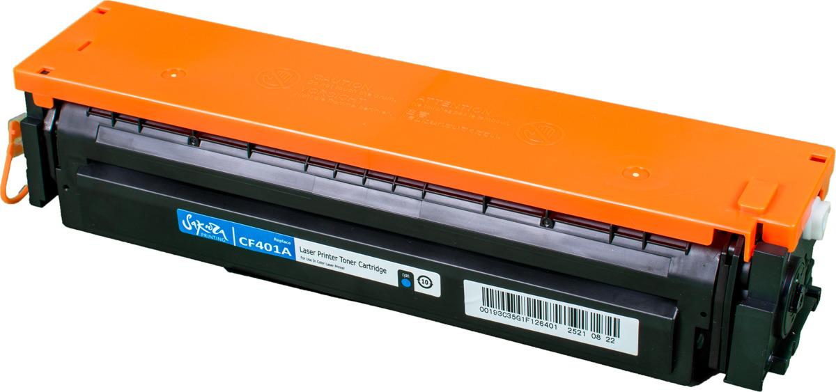 Картридж Sakura CF401A для HP Color LaserJet Pro M252n/M252dn/MFP277dw/277n, синий