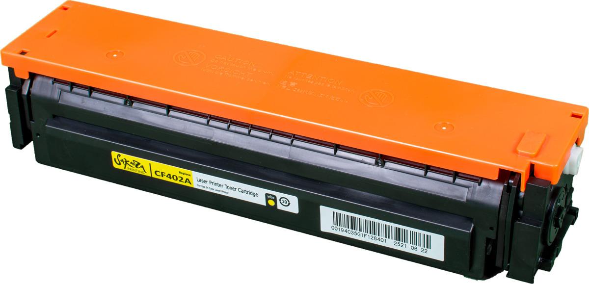 Картридж Sakura CF402A для HP Color LaserJet Pro M252n/M252dn/MFP277dw/277n, желтый