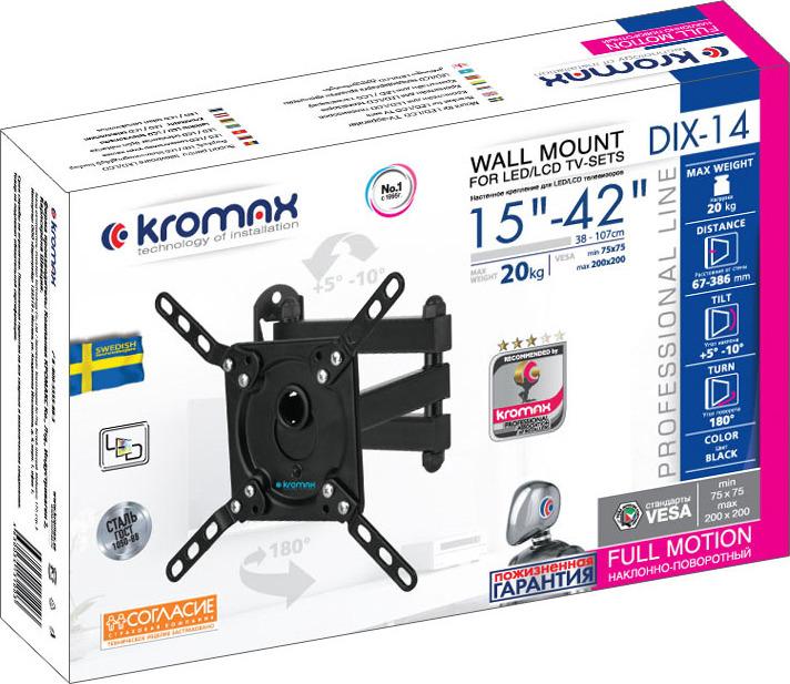 Кронштейн для ТВ Kromax DIX-14