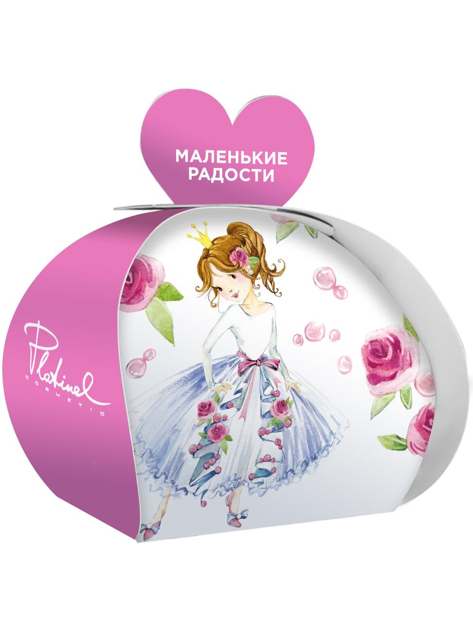Соль для ванны шипучая ароматизированная Принцессочка, Маленькие Радости, роза, 1 шт, 40 г