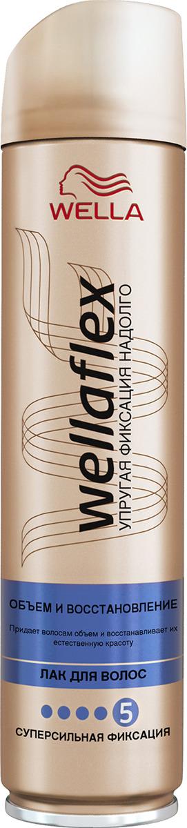 """Лак для волос Wellaflex """"Объем и восстановление"""" суперсильной фиксации, 250 мл"""