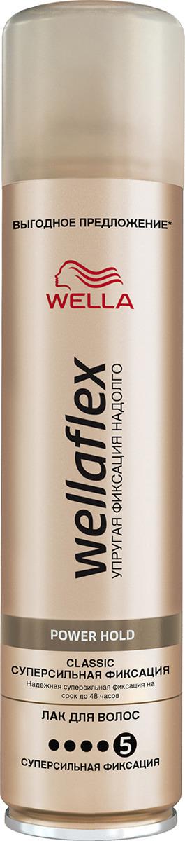 Лак для волос Wellaflex Classic суперсильная фиксация, 400 мл стоимость