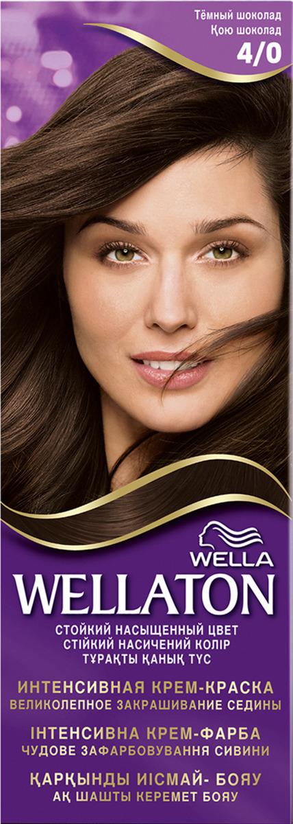 Крем-краска для волос Wellaton стойкая, 4/0 темный шоколад цены