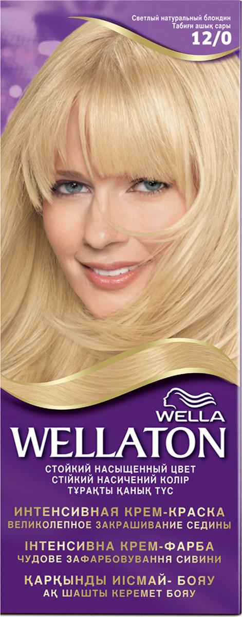 Интенсивная крем-краска для волос Wellaton осветляющая, 12/0 светлый натуральный блондин