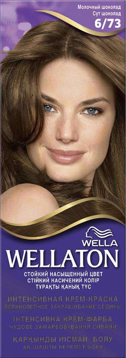 Крем-краска для волос Wellaton стойкая, 6/73 молочный шоколад
