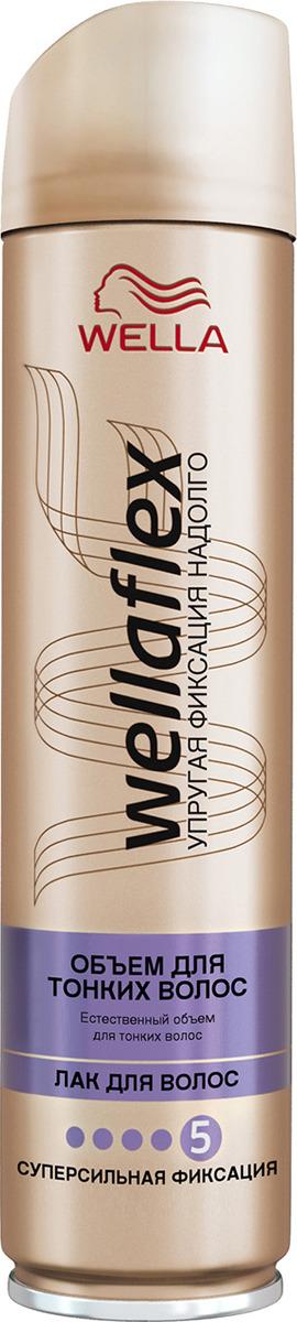 Лак для волос Wellaflex Объем для тонких волос супер-сильной фиксации, 250 млWF-81145083Лак для волос с технологией FlexActive суперсильную фиксации придает вашим волосам 3 признака естественной и упругой укладки: • Сохраняет естественный вид • Сохраняет подвижность волос без склеивания • Обеспечивает суперсильную фиксацию на срок до 24 часов Помогает защитить волосы от воздействия ультрафиолетовых лучей