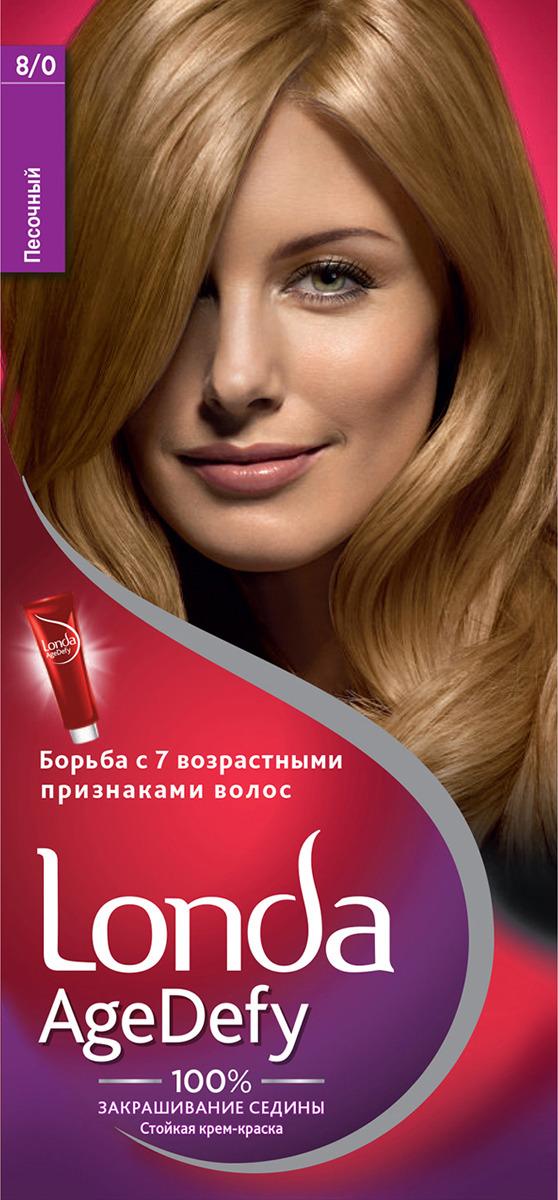 Крем-краска для волос Londa Age Defy стойкая, 8/0 песочный стойкая крем краска для волос fitocolor