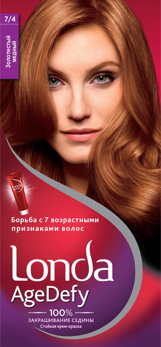 Крем-краска для волос Londa Age Defy стойкая, 7/4 золотистый медный