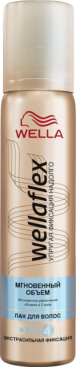 Лак для волос Wellaflex Мгновенный объем экстрасильной фиксации, 75 мл лак для волос экстрасильной фиксации 75 мл labiosthetique style