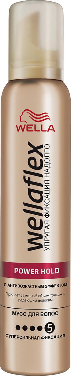 Мусс для волос Wellaflex С антивозрастным эффектом суперсильной фиксации, 200 мл0001070502Коллекция Wellaflex Антивозрастной эффект помогает бороться с признаками старения волос, такими как истончение, отсутствие блеска и объема. Мусс для волос с технологией FlexActive суперсильной фиксации придает вашим волосам 3 признака естественной и упругой укладки: Cохраняет естественный вид; Сохраняет подвижность волос без склеивания; Помогает защитить волосы от воздействия ультрафиолетовых лучей. Технология FlexActive Fullness Depot заполняет истонченные участки волос, придавая им заметно больше объема и блеска, от чего ваш образ выглядит моложе.