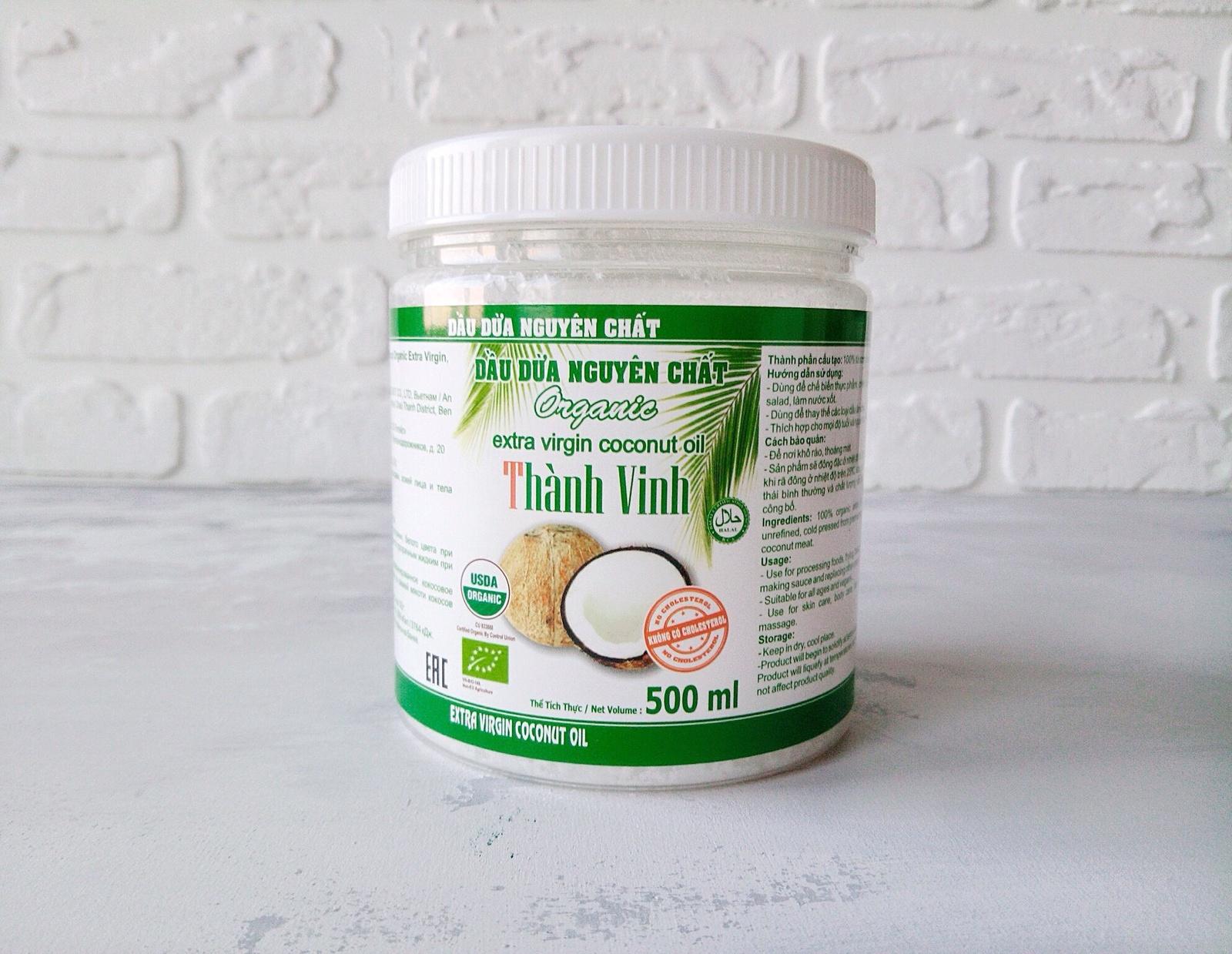 Кокосовое масло Thanh Vinh натуральное Organic Extra Virgin, нерафинированное, холодного отжима, 500 мл alterna натуральное масло kendi для интенсивного ухода за волосами bamboo smooth 50 мл