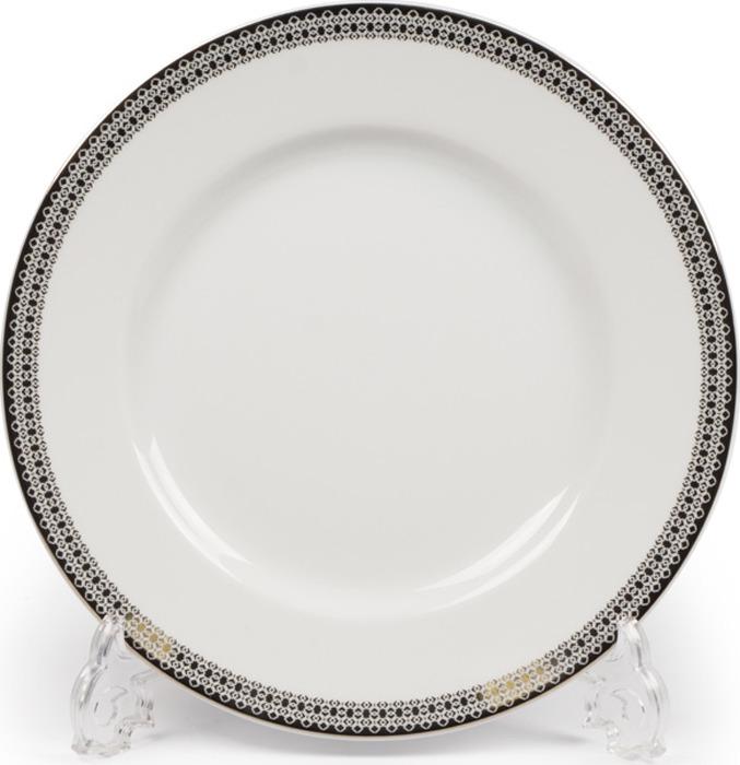 Тарелка La Rose des Sables Fast Platine, 5300122 1753, белый, серебряный, десертная чайник заварочный la rose des sables bleu sky 1 7 л