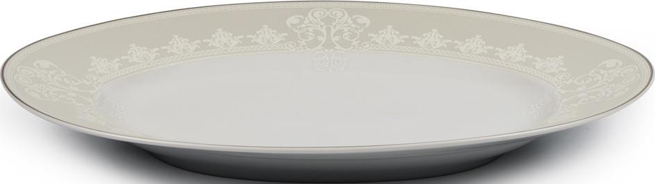 Тарелка La Rose des Sables Arum, 6100127 1835, белый, плоская тарелка la rose des sables arum 6100127 1835 белый плоская