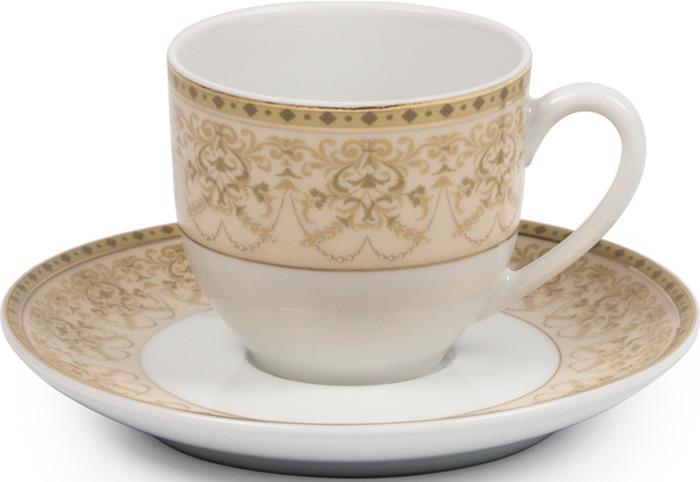 Кофейная пара La Rose des Sables Tiffany Or, 6103510 1785, золотой, персиковый, 100 мл чайник заварочный la rose des sables bleu sky 1 7 л