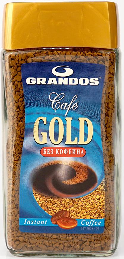 Grandos Gold Decaf кофе растворимый, 100 г lebo gold кофе растворимый порционный 25 шт х 2 г
