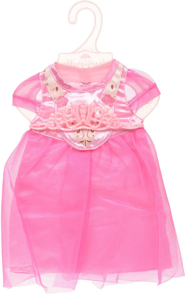 Mary Poppins Одежда для кукол Платье с аксессуаром цена в Москве и Питере