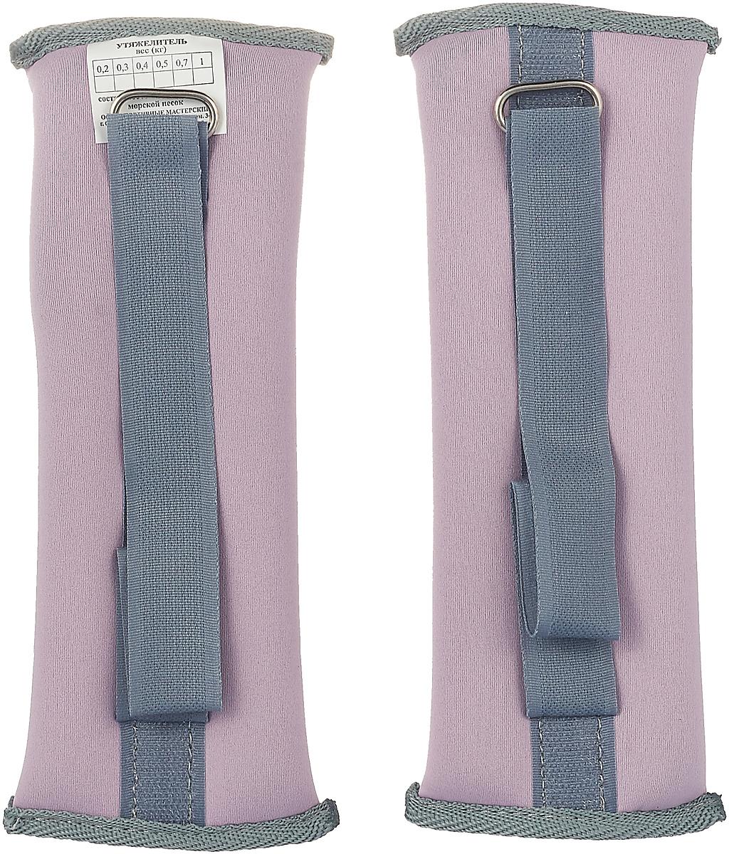 Утяжелитель спортивный Indigo Неопреновые, цвет: сиреневый, 0,3 кг, 2 шт утяжелитель браслет для рук indigo цвет фиолетовый 0 1 кг 2 шт