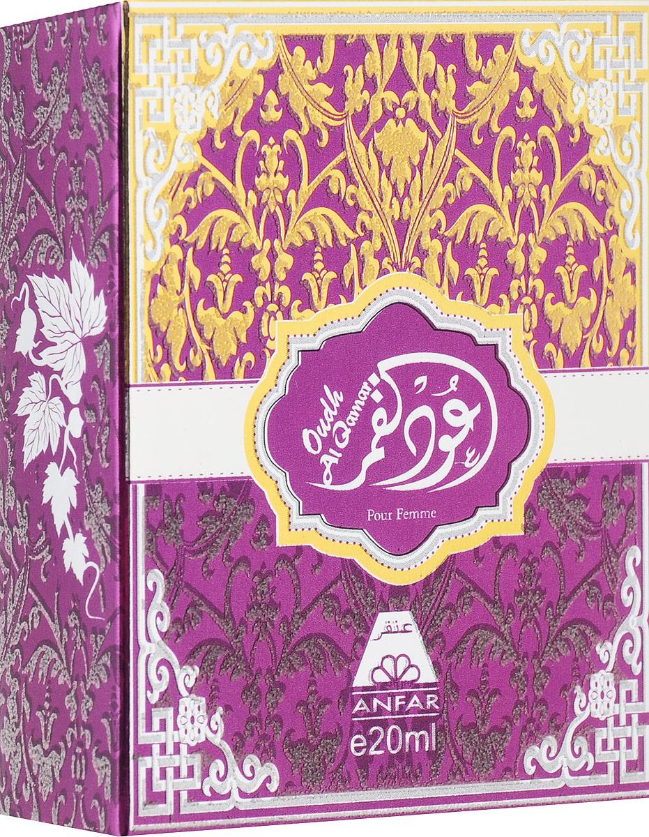 Anfar Oudh Al Qamar Pour Femme Purple 20 мл