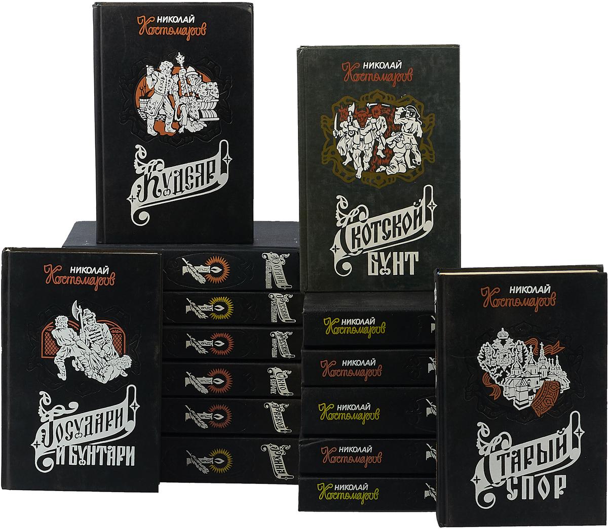 Серия Актуальная история России (комплект из 15 книг) серия актуальная история россии комплект из 29 книг