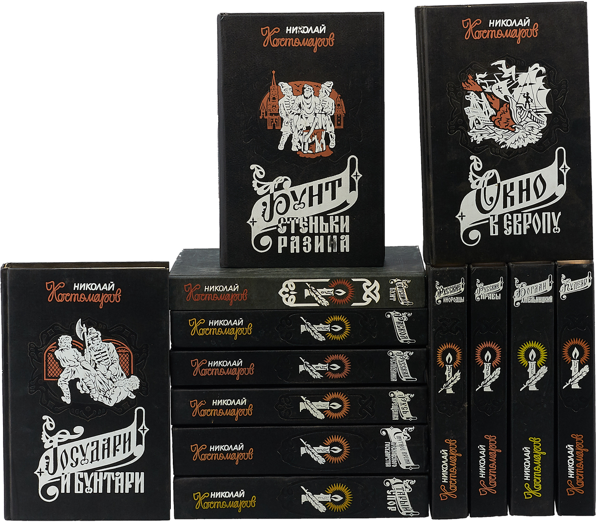 Серия Актуальная история России (комплект из 13 книг) серия актуальная история россии комплект из 29 книг