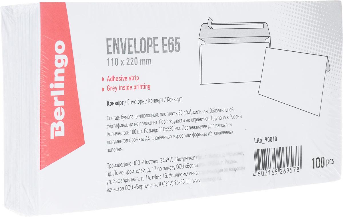 Berlingo Конверт E65 100 шт конверт noname 817995 без окна 110 х 220 мм 817995