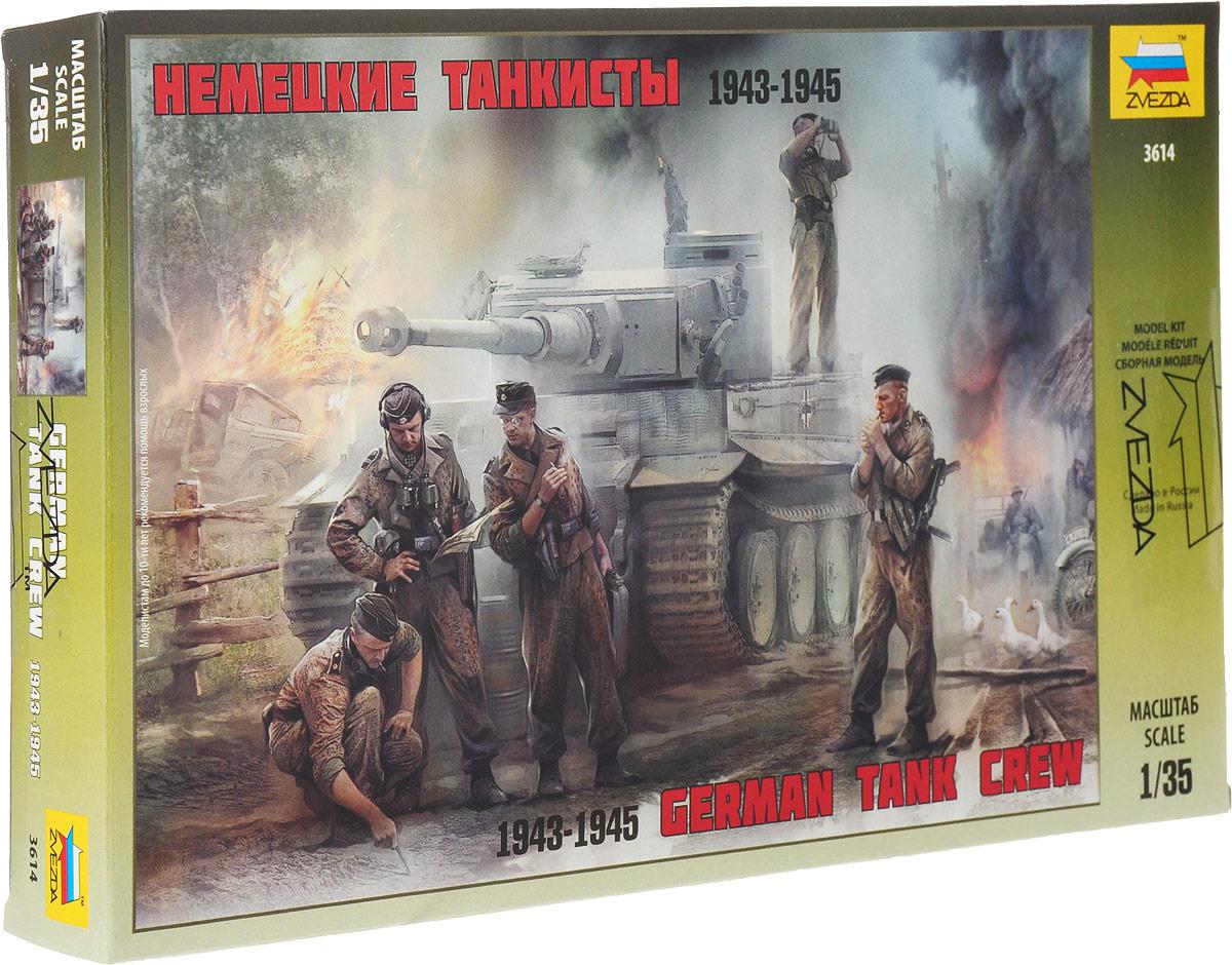 цена на Звезда Сборная модель Немецкие танкисты 1943-1945