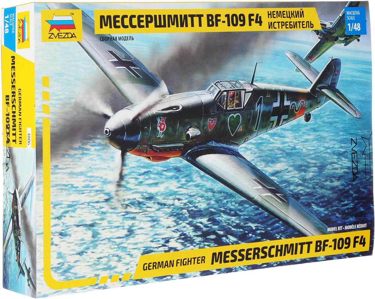 """Сборная модель """"Самолет Мессер BF-109F4"""""""