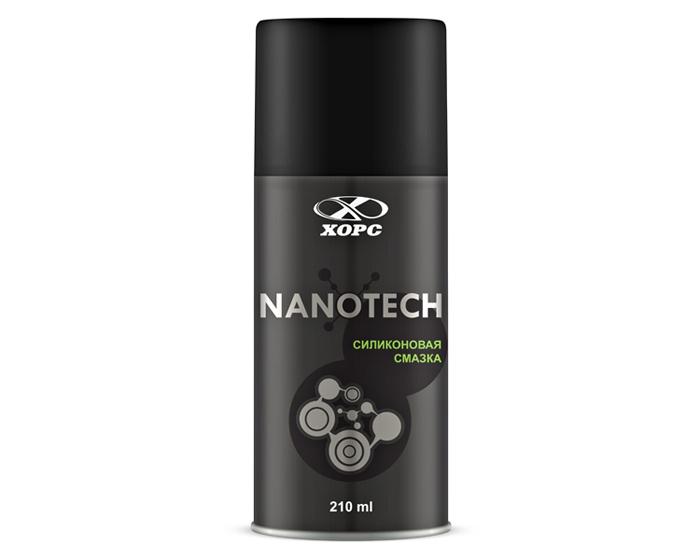 Смазка Хорс NANOTECH силиконовая 210 мл АLB1086устойчивы к воздействию низких температур, химических веществ и механическим нагрузкамобладают водоотталкивающими и антистатическими свойствамиэкономичны, удобны и безопасны в использовании