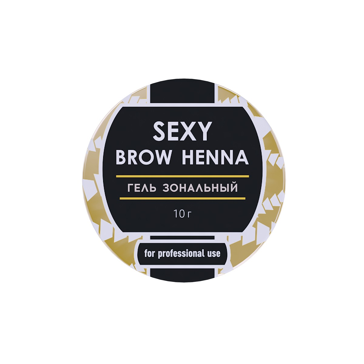 Гель зональный SEXY BROW HENNA, 10г sexy brow henna зональный гель 10 г