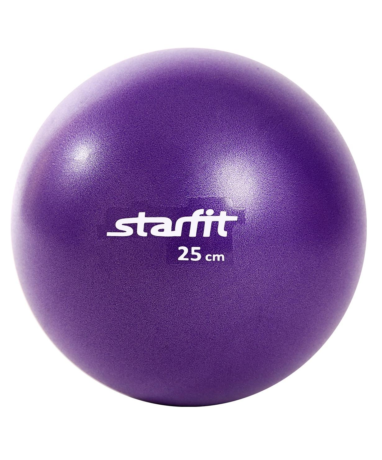 Мяч для фитнеса Starfit Мяч для пилатеса, фиолетовый мяч для фитнеса starfit мяч для пилатеса фиолетовый