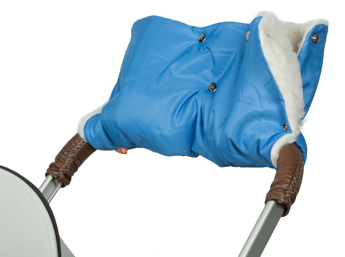 Аксессуар для колясок Чудо-Чадо Муфта для рук на коляску меховая Классика, МКМ05-000 голубой муфта для рук на коляску чудо чадо мкф18 000 флис хаки