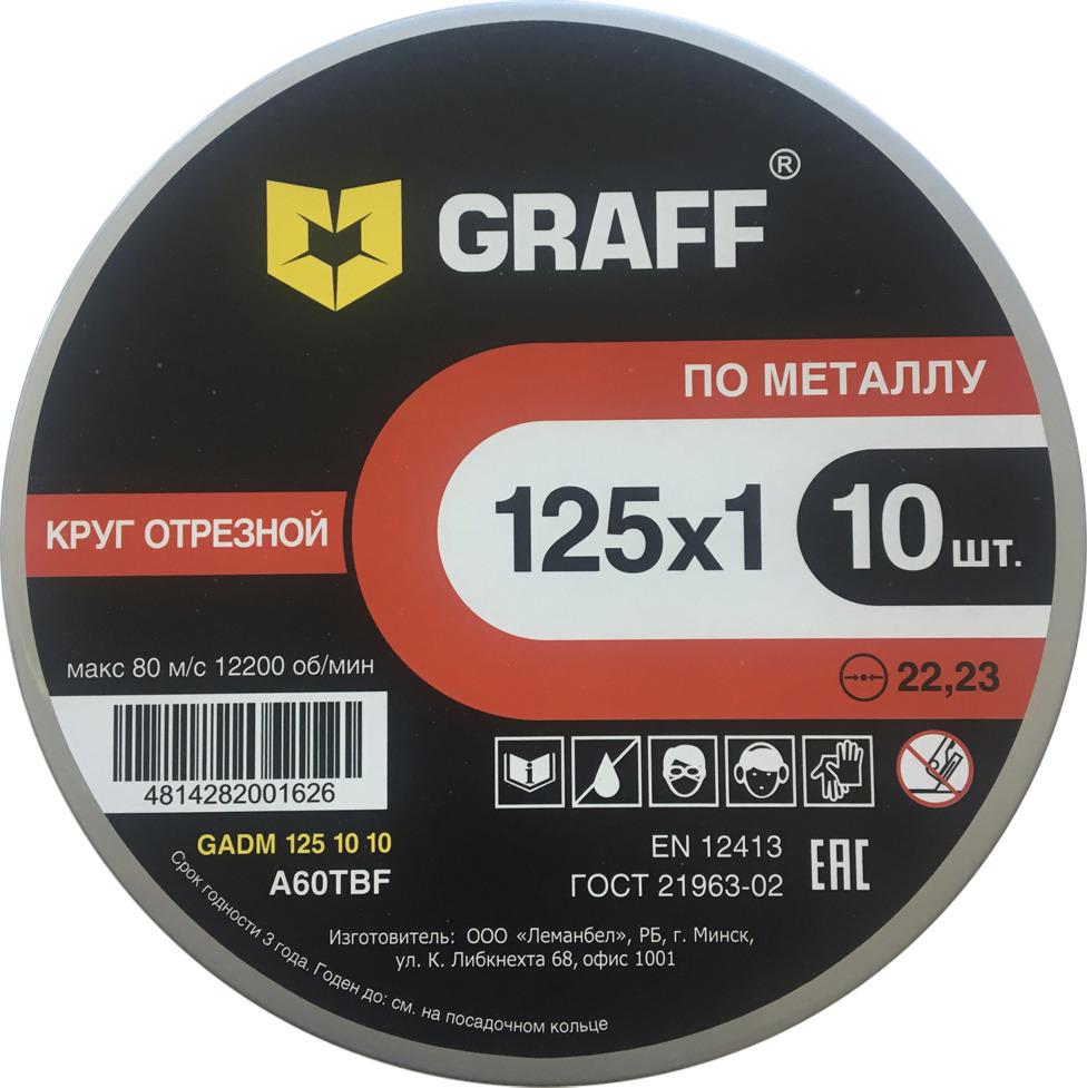 Круг отрезной по металлу Graff 10 шт, Бакелит круг отрезной по graff по металлу 115 х 1 6 х 22 23 мм