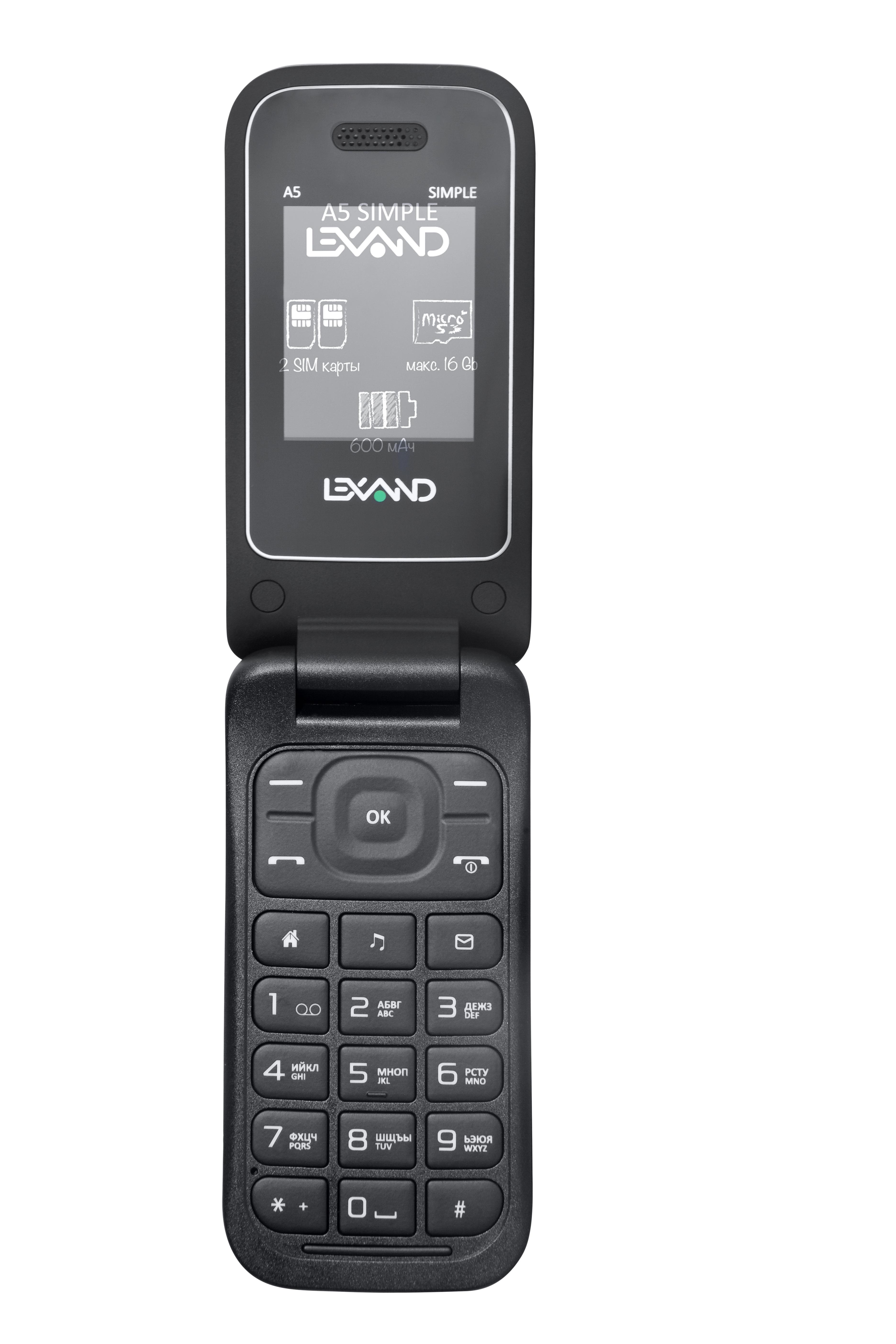 Мобильный телефон Lexand A5 SIMPLE