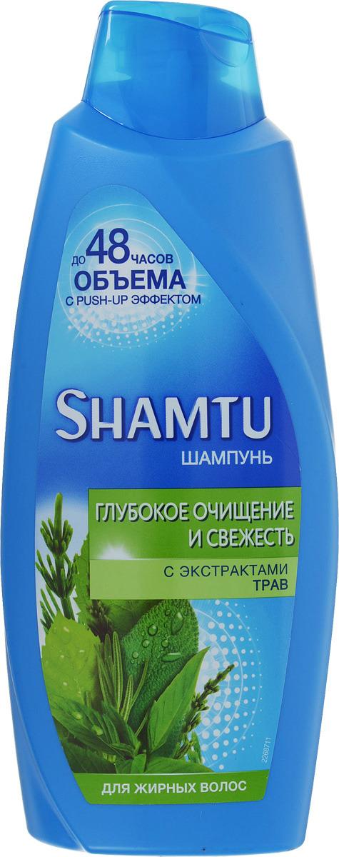 Shamtu Шампунь 100% Объем, с экстрактом трав, для жирных волос, 650 мл shamtu бальзам для волос глубокое очищение и свежесть с экстрактами трав новый дизайн 200 мл