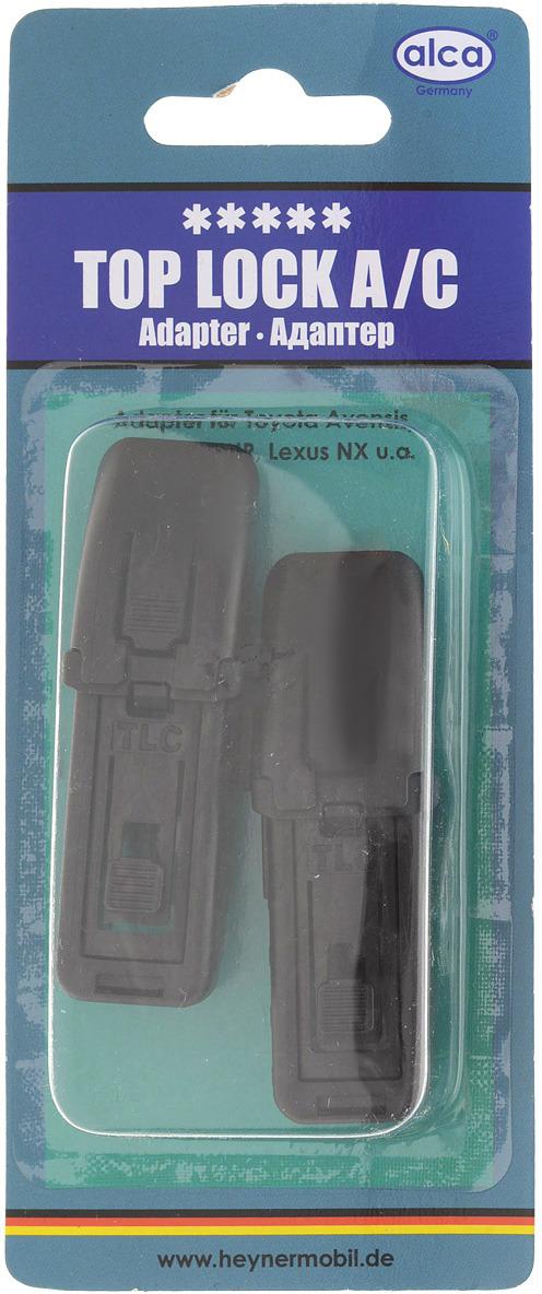 Адаптеры для щеток Alca TL AC, c верхним замком, 2 шт адаптеры для щеток стеклоочистителя rekzit tl c верхним замком 2 шт