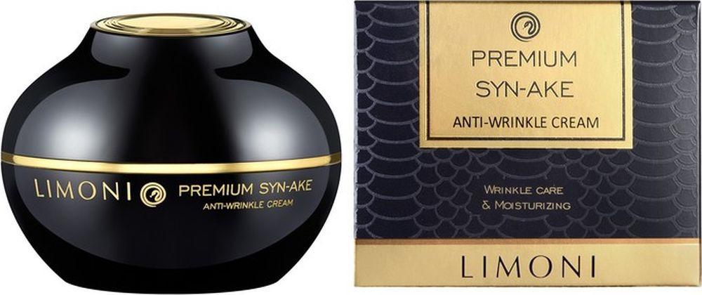 Крем для ухода за кожей лица Limoni Premium Syn-Ake Anti-Wrinkle Cream, со змеиным ядом, антивозрастной, 50 мл