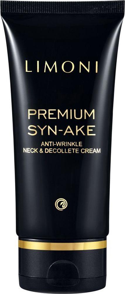 Крем для ухода за кожей шеи и декольте Limoni Premium Syn-Ake Anti-Wrinkle Neck&Decollete Cream, антивозрастной, 75 мл крем коллаген омолаживающий для лица шеи и области декольте 50 мл
