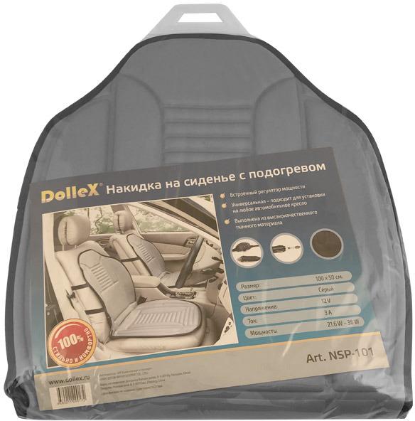 Накидка на сиденье DolleX с электроподогревом, NSP-101, серый, 100 х 50 см цена