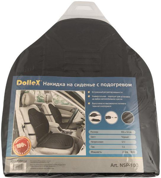 Накидка на сиденье DolleX с электроподогревом, NSP-100, черный, 100 х 50 см цена